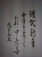 Weblog0712_013