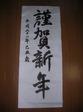 Weblog0812_051