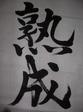 Weblog0901_022