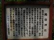 2010_0408_104308dscn1534