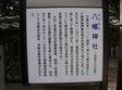 2010_0408_105855dscn1540