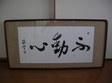 2011_0604_110510dscn3011