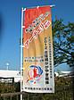 2012_0805_064215dscn4451