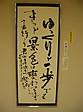 2012_0826_095653dscn4574