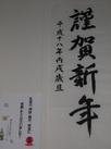 weblog01_022