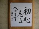 weblog01_062