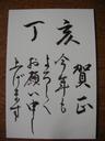 Weblog0701_001