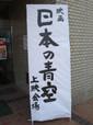 Weblog0705_015_1