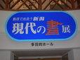 Weblog0705_025