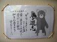 Weblog0705_088