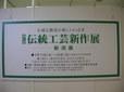 Weblog0705_089