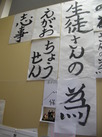 weblog11_002