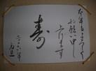 weblog12_006