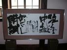 weblog6_006