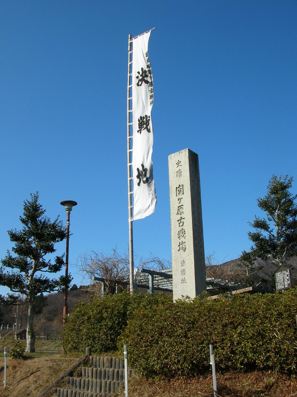 関ヶ原 (映画)の画像 p1_40
