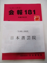 Img_0485