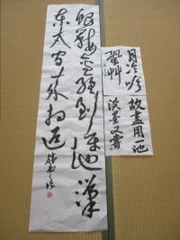 Img_0537